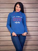 Батник женский на флисе NYC p.44-46 цвет синий VM1706-2