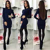 Модное темно-синее  трикотажное  платье с воланами на рукавах. Арт-9983/82