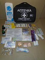Аптечка автомобильная АМА-2 (более 9-ти человек)