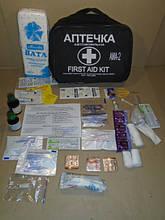 Аптечка автомобільна АМА-2 (більше 9-ти осіб)