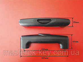 Ручка для чемодана Р-006 16,5см