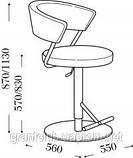 Барный стул PRINZ SG  фабрики MIDJ (Италия), фото 5
