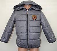 Куртка на замке с капюшоном р. 98-128