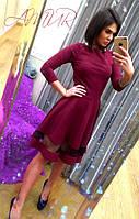 Стильное бордовое платье со вставкой из фатина. Арт-9985/82