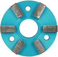 Фреза алмазная по бетону Distar ФАТ-С95/МШМ 8x6 №0/40 Vortex для Мозаично-шлифовальной машины