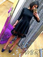 Стильное черное  платье со вставкой из фатина. Арт-9985/82