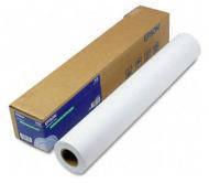 "Бумага для плоттера Epson Bond Paper Bright (90) 42""x50m (C13S045281)"