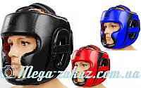 Шлем боксерский с полной защитой Elast 5342 (шлем бокс): 3 цвета, M/L/XL