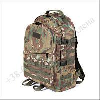 Тактический рюкзак 40 литров мультикам для военных, рыбалки, туризма нейлон