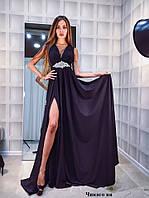 Платье вечернее Чикаго ян