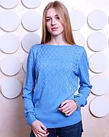 "Свитер молодежный ""Моника"" - голубой"