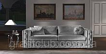Італійський розкладний модульний диван OSCAR фабрика Asnaghi Salotti