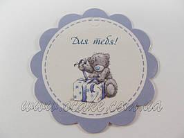"Визитка ""Мишка Тедди"" голубая"
