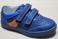 Спортивные синие туфли на липучках для мальчика тм Том.м р.26,27,29,30,31