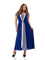 Длинное платье большего размера