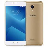 """Смартфон MEIZU M5 NOTE M621H 3+32Gb gold золото (2SIM) 5,5"""" 3/32 GB 13/5 Мп оригинал Гарантия!"""