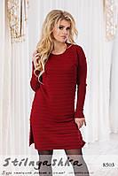 Вязанное женское платье вишня