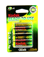 Аккумулятор Kodak Ready-To-Use HR6 AA Ni-MH 2100 mAh