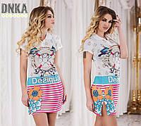 Облегающее платье с яркими принтами, пр-во Турция