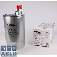Фільтр паливний Fiat Doblo 1.9JTD/MJTD (88kw) 2005-2011 (Wunder WB-653)