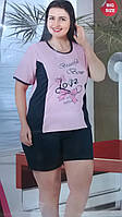 "Пижама женская футболка с шортами, батал, ""Fancy secret"", Турция"