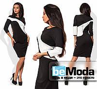 Элегантное женское облегающее платье с контрастной вставкой черное