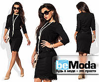Оригинальный женский костюм из кофты и юбки из креп-дайвинга с отделкой из французского кружева черный