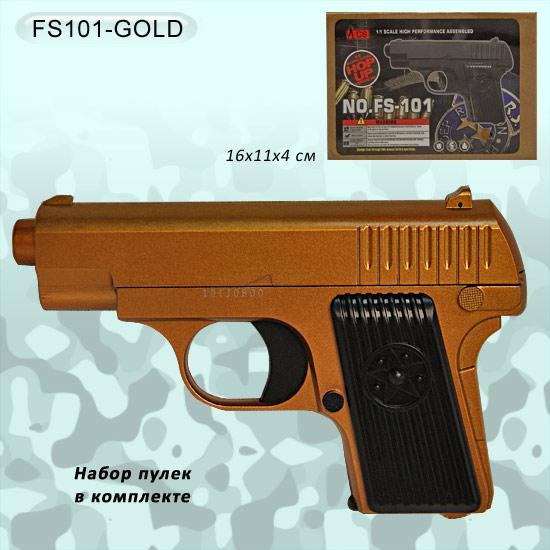 Детский пистолет метал-пластик FS101-Gold