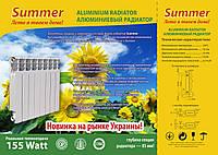 Алюминиевый радиатор Summer 500/85 16 атм, фото 1