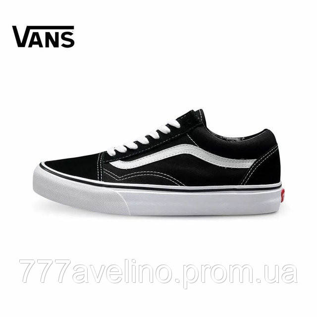 Кеды Vans Old Skool черно - белые