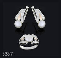 Серьги и кольцо серебряные с золотыми накладками
