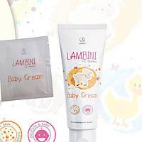 Тестер кремов в пакетах Lambini детская линия Baby Cream