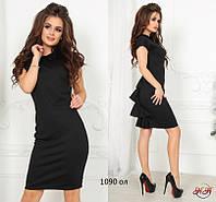 Женское платье 1090 ол