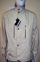 Куртка S4 Fashion (Германия)