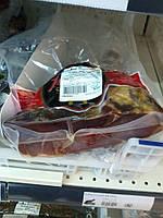 Хамон серрано ( мякоть ) цена за 1 кг