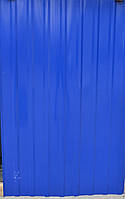 Профнастил синий 8-ми волновой 1,5м Х 0,95м распродажа остатков