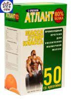 Атлант 80% +50 Г КРЕАТИНА (ЗЕЛЕНЫЙ), 1000 ГР