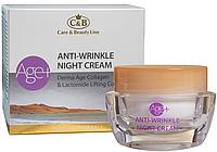 Derma Age Collagen Ночной коллагеновый крем для лица против морщин, 50 мл