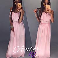 Женское платье в пол на тонких бретелях в разных цветах