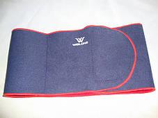 Пояс для похудения с термоэффектом Вулкан Классик Vulkan Classic 90*17 см., фото 3