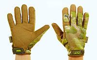 Перчатки тактические MECHANIX с пальцами. Камуфляж multicam
