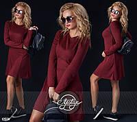 Стильное платье бордо с длинными рукавами . Арт-2432/66