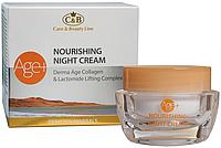 Derma Age Collagen Питательный ночной коллагеновый крем для лица, 50 мл
