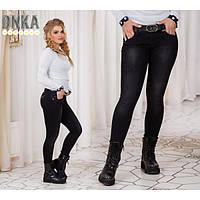 Джинсы Турция плотный джинс