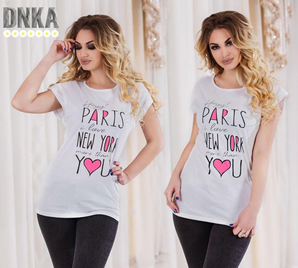 Турецкая футболка с принтом