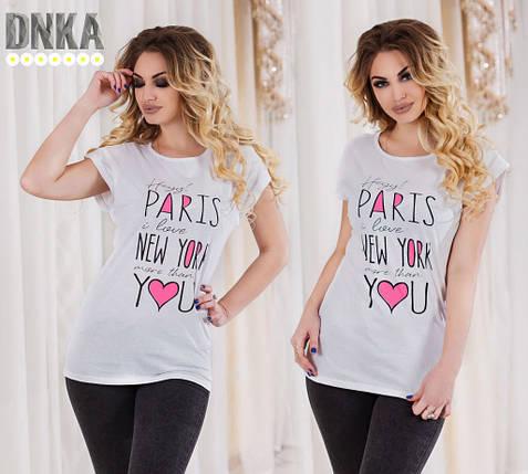 Турецкая футболка с принтом, фото 2