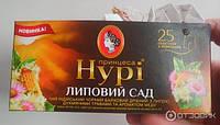 """Чай Принцесса Нури """"Липовый сад"""" черный с ароматом меда 25 пакетов по 1.5г"""