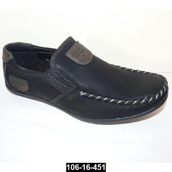 Мокасины, туфли для мальчика, 38 размер, супинатор, кожаная стелька