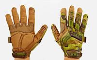 Тактические перчатки Mechanix M-PACT с пальцами. Камуфляж multicam
