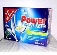 Таблетки для посудомоечных машин Gut&Gunstig Power Classic New (60 шт)